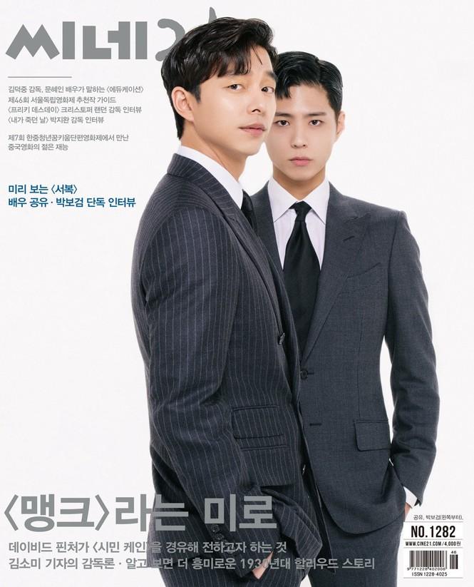 """Sự kết hợp của bộ đôi Gong Yoo và Park Bo Gum khiến tạp chí """"cháy hàng"""" - ảnh 1"""