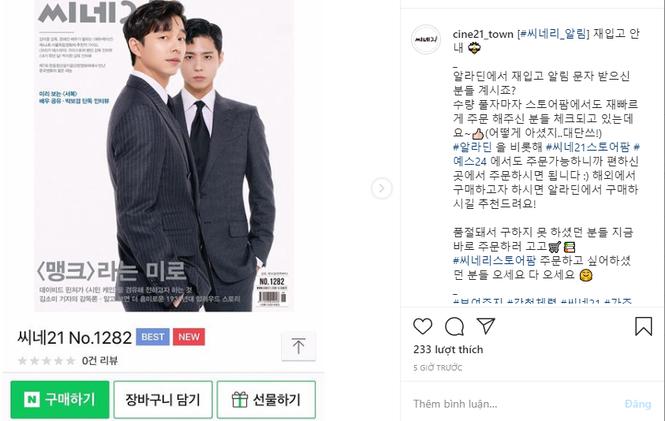 """Sự kết hợp của bộ đôi Gong Yoo và Park Bo Gum khiến tạp chí """"cháy hàng"""" - ảnh 7"""