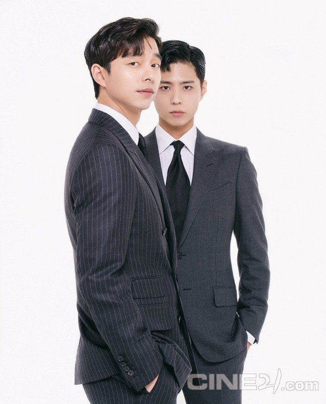 """Sự kết hợp của bộ đôi Gong Yoo và Park Bo Gum khiến tạp chí """"cháy hàng"""" - ảnh 9"""