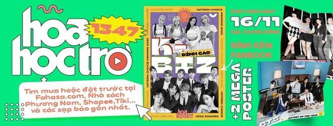 """Sự kết hợp của bộ đôi Gong Yoo và Park Bo Gum khiến tạp chí """"cháy hàng"""" - ảnh 10"""