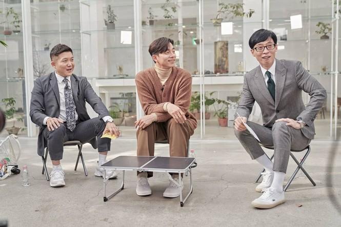 """You Quiz On The Block đạt rating kỉ lục với sự tham gia của """"ông chú cực phẩm"""" Gong Yoo - ảnh 1"""