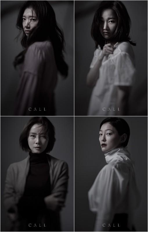 """Chán đối đầu zombie trong """"#Alive"""", Park Shin Hye mắc bẫy quá khứ trong phim mới """"Call"""" - ảnh 2"""