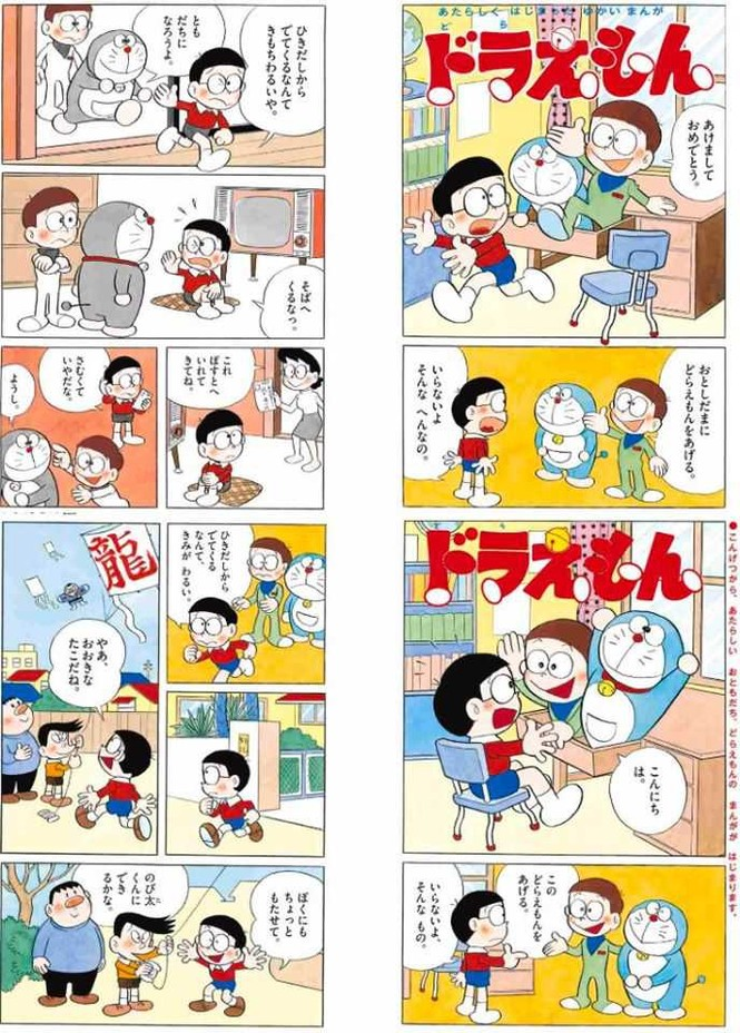 Doraemon sắp phát hành vol 0 tại Việt Nam - ảnh 5