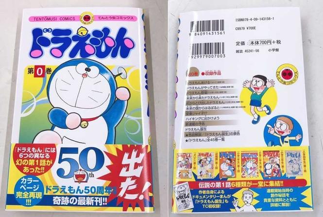 Doraemon sắp phát hành vol 0 tại Việt Nam - ảnh 2