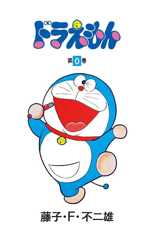 Doraemon sắp phát hành vol 0 tại Việt Nam - ảnh 1