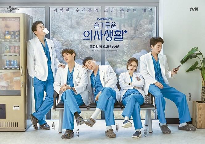Top 10 phim Hàn có lượt xem cao nhất nửa đầu 2020: Bất ngờ nhất là vị trí đầu tiên - ảnh 5