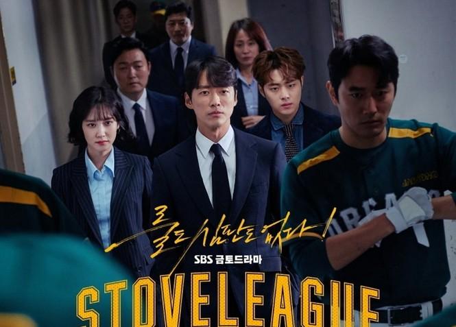 Top 10 phim Hàn có lượt xem cao nhất nửa đầu 2020: Bất ngờ nhất là vị trí đầu tiên - ảnh 7