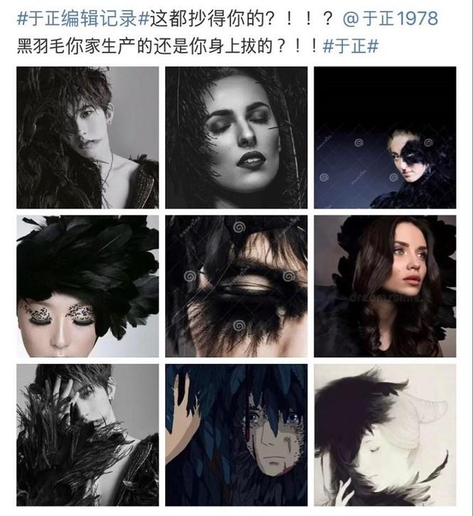 Poster kỷ niệm 7 năm của TFBOYS bị Vu Chính đăng đàn tố đạo nhái - ảnh 5