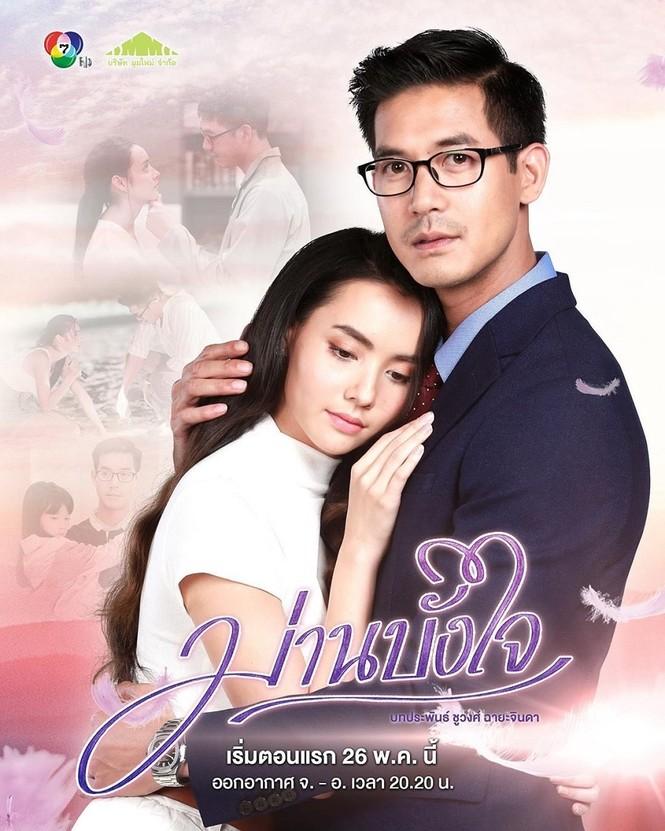 Top 4 phim tình cảm Thái Lan đầy kịch tính mà mọt phim không nên bỏ lỡ - ảnh 7