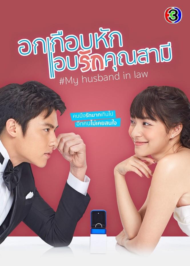 Top 4 phim tình cảm Thái Lan đầy kịch tính mà mọt phim không nên bỏ lỡ - ảnh 3