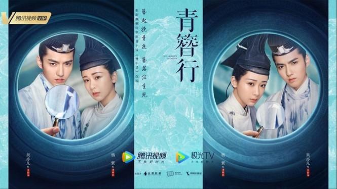 Những bộ phim Hoa ngữ bị đẩy lùi thời gian lên sóng 2021,
