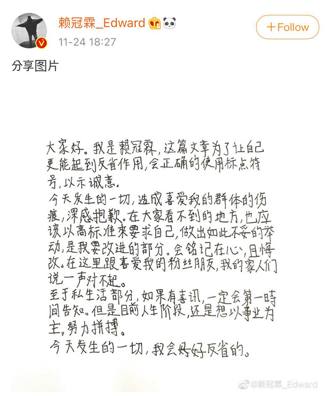 Blogger tiếp tục tung clip Lại Quán Lâm ở cùng