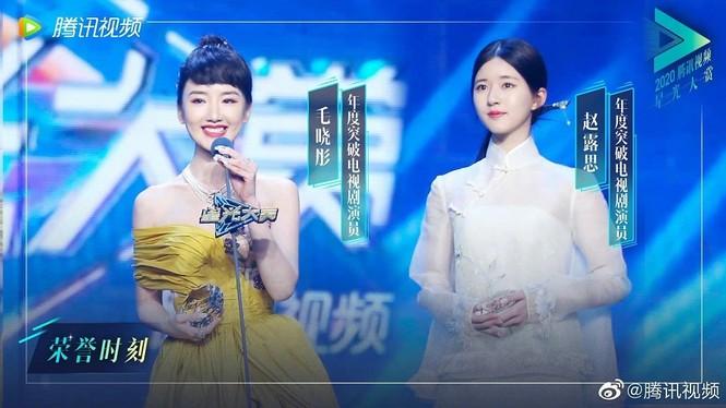 Tinh Quang Đại Thưởng 2020: cặp đôi