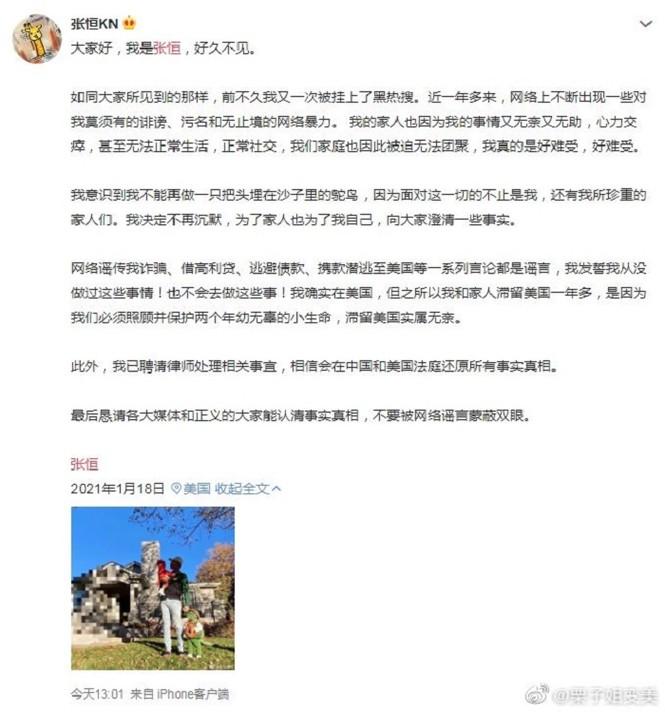 SỐC: Tình cũ Trịnh Sảng công bố hình ảnh hai con do Trịnh Sảng nhờ người mang thai hộ? - ảnh 1