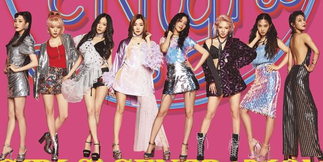 Bạn sẽ không nhịn được cười và thở phào vì các idol group đã không debut với cái tên này - ảnh 1