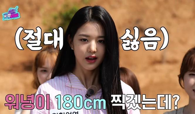 Dự đoán về chiều cao của Jang Won Young khiến netizen sốc nặng, cao bằng soái ca luôn rồi - ảnh 2