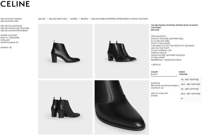 Jimin (BTS) khiến netizen bất ngờ với đôi bốt cao 8.5cm trong loạt ảnh chụp cho Esquire - ảnh 6