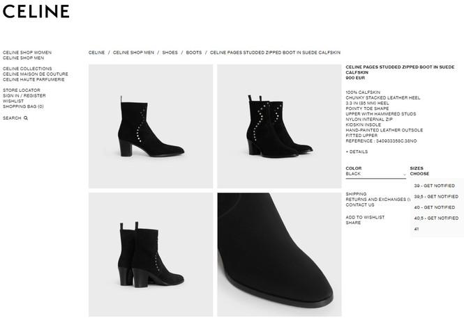 Jimin (BTS) khiến netizen bất ngờ với đôi bốt cao 8.5cm trong loạt ảnh chụp cho Esquire - ảnh 5