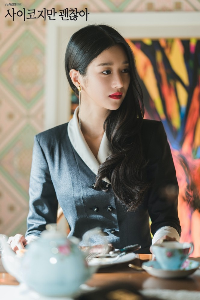 """Seo Ye Ji - nàng """"điên nữ"""" xinh như """"tiên nữ"""" của điện ảnh Hàn - ảnh 1"""
