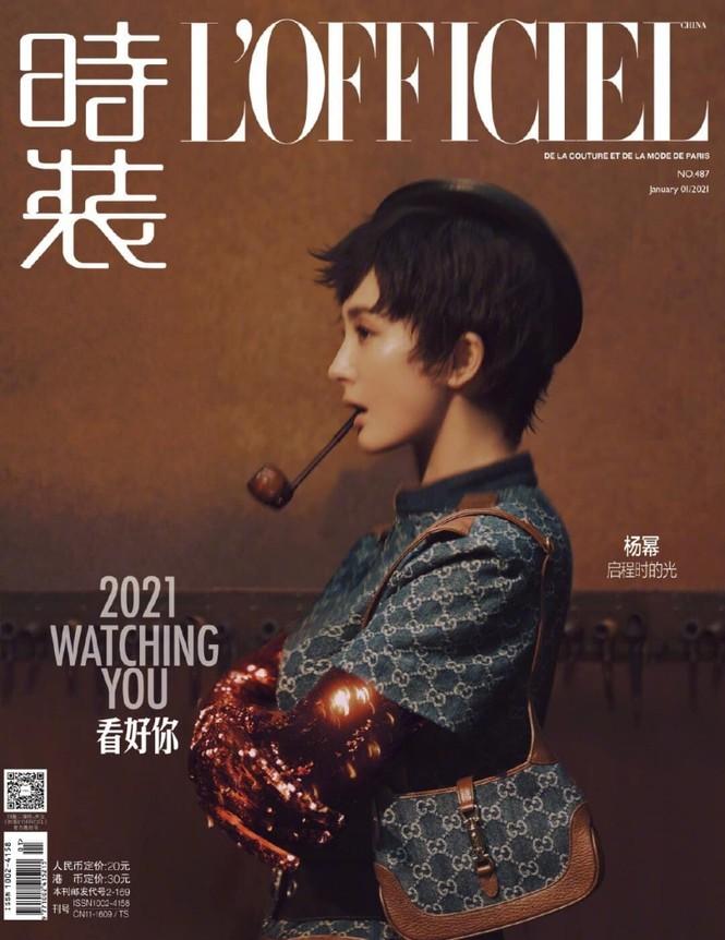Pha đụng hàng xuyên biên giới, Khánh Linh nổi bật hơn cả Dương Mịch và Joy (Red Velvet) - ảnh 6