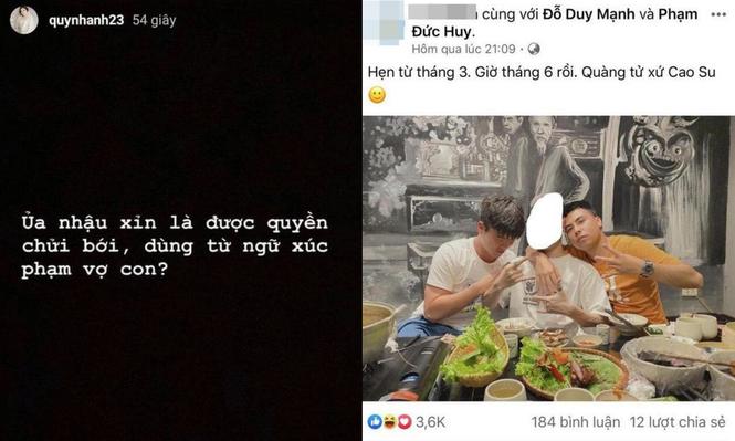 Quỳnh Anh bỏ tên