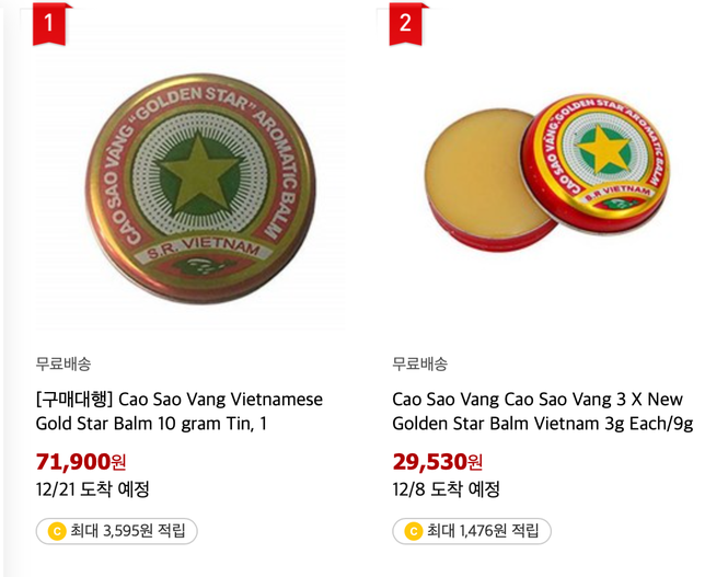 Cao Sao Vàng của Việt Nam được người dân Hàn, Nhật tìm mua với giá thành cao ngất ngưởng - ảnh 2