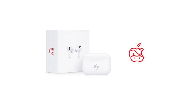 Apple ra mắt AirPods Pro phiên bản giới hạn Limited Edition để chào mừng Tết Tân Sửu 2021 - ảnh 4