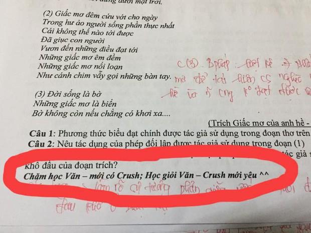 Cô giáo nhắn nhủ điều này trong đề kiểm tra môn Văn, học trò ai nấy đều có động lực chăm học - ảnh 1