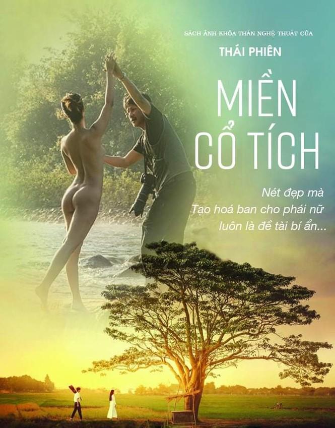 """Park Hang Seo, Như Quỳnh, Thái Phiên… đu theo """"Mắt biếc""""  - ảnh 3"""