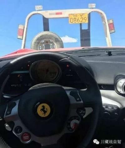 Cưỡi Ferrari 20 tỉ trên cung đường nguy hiểm nhất Trung Quốc - ảnh 10