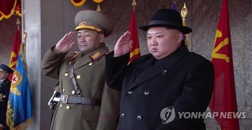 Triều Tiên ra mắt 'tên lửa có khả năng tấn công Mỹ' Hwasong-15 - ảnh 2
