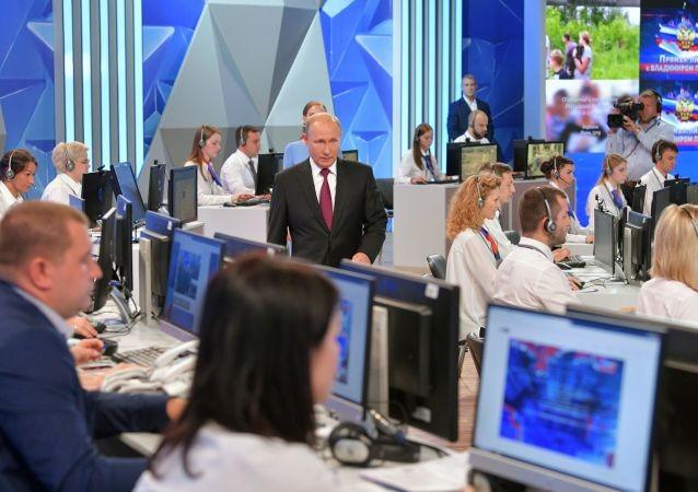 Ông Putin: Mỹ tấn công Huawei nhằm cản bước tiến của Trung Quốc - ảnh 2