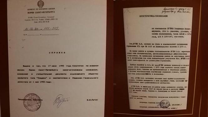 Có gì trong hồ sơ vừa được giải mật của KGB về Tổng thống Nga Putin? - ảnh 2