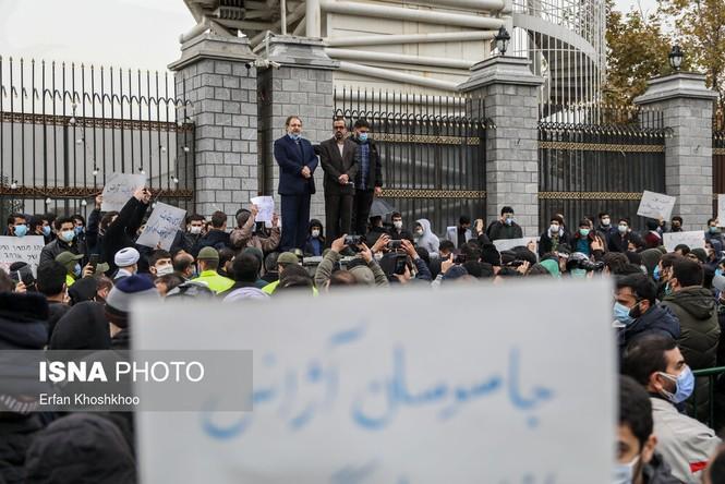 Vụ ám sát chuyên gia hạt nhân: Syria lên án, biểu tình lan khắp Iran - ảnh 1