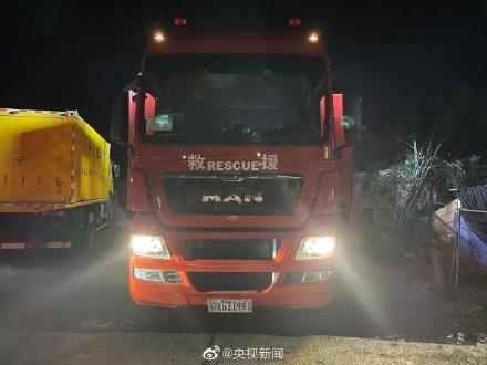 Trung Quốc: 18 thợ mỏ chết thảm vì ngộ độc khí CO2 - ảnh 2