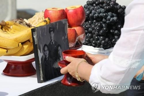 Because of COVID-19, the Korean defector struggles to welcome the New Year in Korea - photo 2