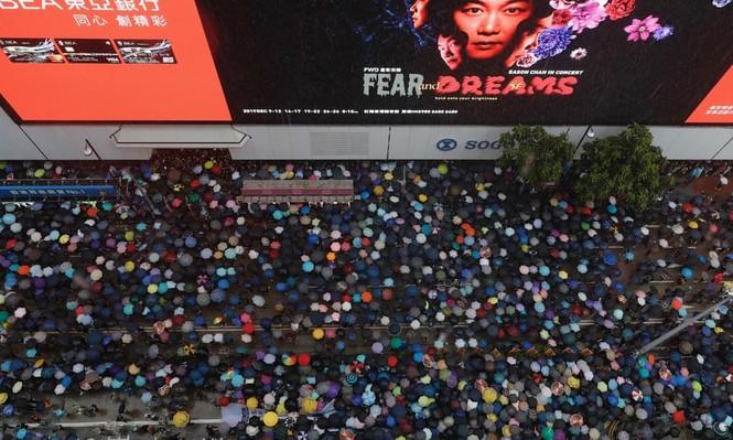 Biểu tình Hong Kong trưởng đặc khu kêu gọi đối thoại  - ảnh 1