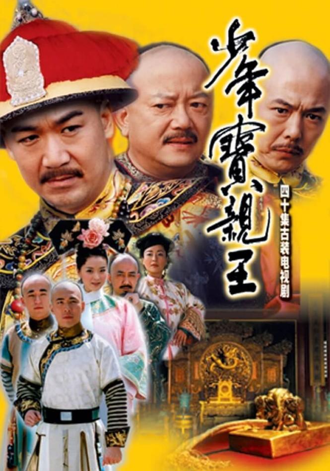 Những bộ phim Hoa ngữ thập niên 2000 luôn sống mãi với khán giả Việt - ảnh 4