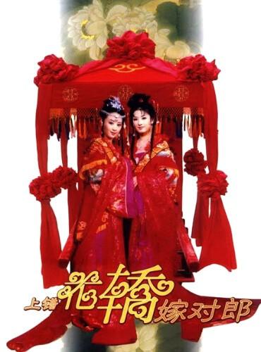 Những bộ phim Hoa ngữ thập niên 2000 luôn sống mãi với khán giả Việt - ảnh 3