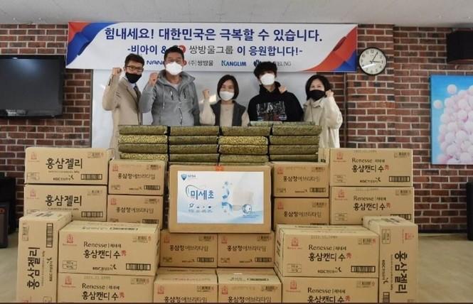 Rời nhóm vì scandal mua bán chất cấm, 1 năm qua, cuộc sống của B.I (iKON) như thế nào? - ảnh 3