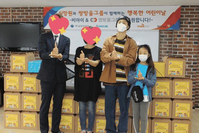 Rời nhóm vì scandal mua bán chất cấm, 1 năm qua, cuộc sống của B.I (iKON) như thế nào? - ảnh 5