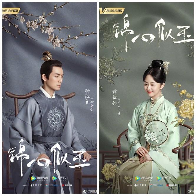 C-Biz tuần qua: The9 chưa chính thức debut, Triệu Tiểu Đường đã vướng nghi vấn yêu đương  - ảnh 2