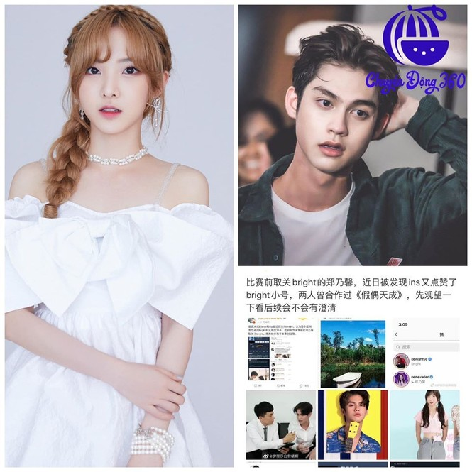 C-Biz tuần qua: Iqiyi gây phẫn nộ khi The9 chưa debut đã vội làm show sống còn mới - ảnh 2
