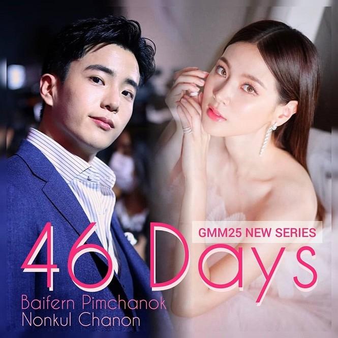 """Baifern Pimchanok lên kế hoạch tán đổ Nonkul Chanon trong """"46 ngày"""" - ảnh 7"""