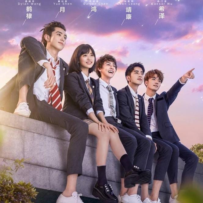 """""""Vườn Sao Băng"""" remake - nữ chính gọi tên Trịnh Sảng, netizen chỉ biết lắc đầu ngao ngán - ảnh 4"""