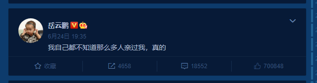 """Nhạc Vân Bằng - Nam nhân được loạt nam thần Hoa ngữ """"cưỡng hôn"""" nhiều nhất - ảnh 1"""