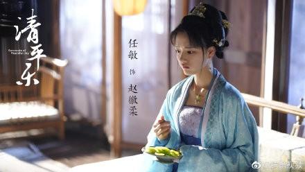 phim Trung Quốc - ảnh 3