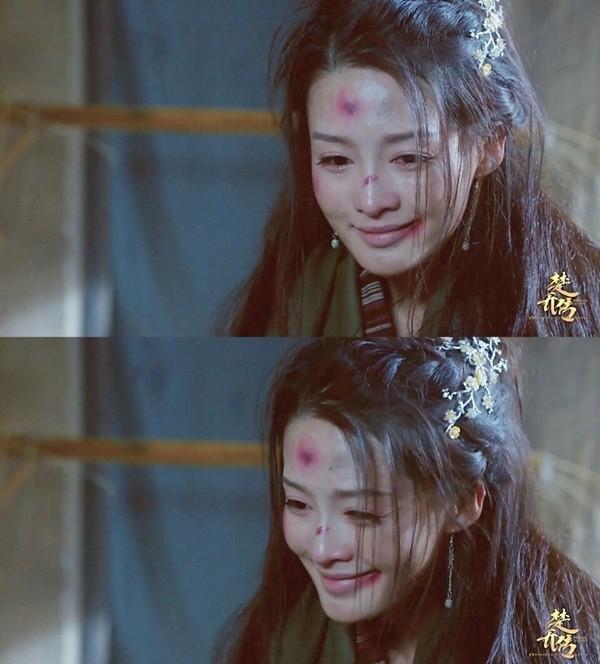 phim Trung Quốc - ảnh 2