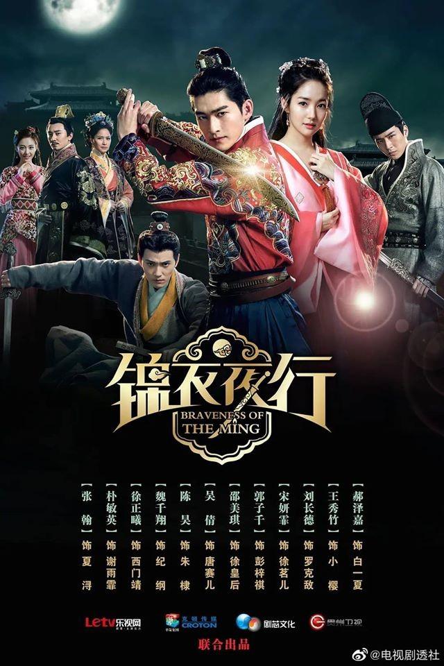 9 phim Hoa – Hàn xếp hàng chờ lên sóng: Oh Sehun, Park Minyoung… đổ bộ màn ảnh Trung - ảnh 8