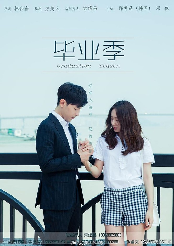 9 phim Hoa – Hàn xếp hàng chờ lên sóng: Oh Sehun, Park Minyoung… đổ bộ màn ảnh Trung - ảnh 2